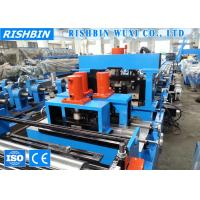 Buy cheap 20 KW Quick Interchangeable Cee / Zee Purlin Roll Forming Machine for C / Z Purlins from wholesalers