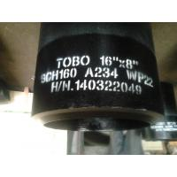 Buy cheap REDUCER CARBON STEEL BUTT WELDED  OIL&GAS INDUSTRY from wholesalers