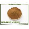 Buy cheap Sodium naphthalene formaldehyde/concrete admixture superplasticizer from wholesalers