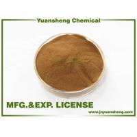 Buy cheap Sodium naphthalene formaldehyde/ oil additives from wholesalers