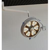 Buy cheap Hospital  Operating Room Lamp 80W , Single Head Surgical Operating Light product