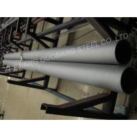 Buy cheap tp316Ti/sus 316Ti/W.Nr.1.4571 stainless steel pipe/tube from wholesalers