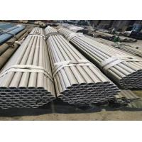 Buy cheap Alloy 276 / 625 Hastelloy Pipe, Hastelloy Round Bar With High Pressure from wholesalers