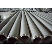 Buy cheap First class quality Chinese Stainless steel seamless pipes and Tubes from wholesalers