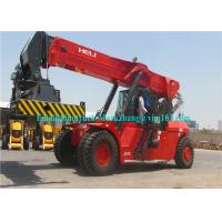 Buy cheap 265kW Engine Shipping Container Lifting Equipment Sany Heli Kalmer Reachstacker SRSC45C31 from wholesalers