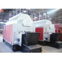 Buy cheap Biomass Pellet Wood Fired Coal Hot Water Boiler With Chain Grate from wholesalers