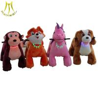 Buy cheap Hansel children indoor rides game machines mechanical horse kids rides for sale plush toys stuffed animals on wheels from wholesalers