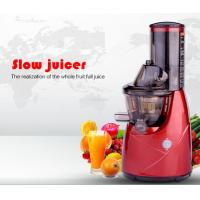 Buy cheap BPA FRE Wide Mouth AC induction motor 76mm Whole fruit slow juicer from wholesalers