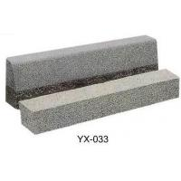 Buy cheap Natural Paving Stone, Paving Slabs, Kerbstone (YX-033) from wholesalers