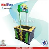 Buy cheap Footbll Baby Game Machine/Coin-operated entertainment machine(NF-R47) from wholesalers
