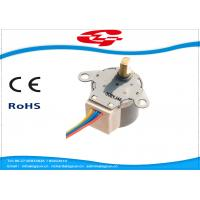 Buy cheap Mini High Torque Stepper Motor 7.5 Degree For Monitoring , 100Hz Frequency from wholesalers