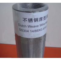 Buy cheap Ready stock for Stainless Steel Dutch Weaving Wire Mesh in 14X88mesh from wholesalers