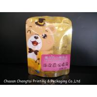 Buy cheap Designable styling Pet Food plastic pouches with Customizable shaped from wholesalers