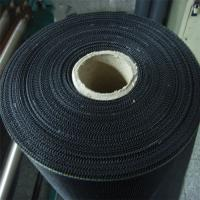 Buy cheap Easy Cleaning Fiberglass Window Screen With Long Durability Service from wholesalers