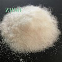 Buy cheap Organic fertilizer potassium nitrate granular for sale CAS NO. 7757-79-1 with excellent customer service from wholesalers
