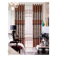 Buy cheap Multi Color Floral Jacquard Sheer Lace Curtains Ready Made Window Curtain for from wholesalers