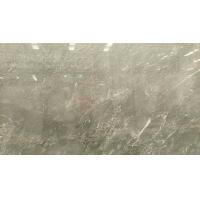 Buy cheap Big Royal Grey Marble Tiles Design For Floors Interior Decoration from wholesalers