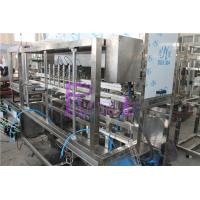 Buy cheap Engine Oil Plastic 5L Bottle Filler Machine Piston Type Stainless steel 304 from wholesalers