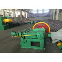 Buy cheap Z94-5.5C High Speed Wire Nail Machine , Steel Nail Machine For Nail Size 100-160mm from wholesalers