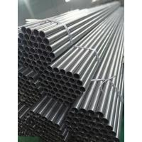 Buy cheap TA1/GR1φ45*1.5*6000mm ASTMB338 Titanium tube stock for sale by manufacture from wholesalers