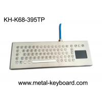 Buy cheap Water-proof desktop industrial 67 keys PC-keyboard layout with touchpad and 3 mouse buttons from wholesalers