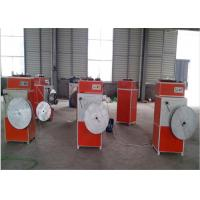 Buy cheap PP / PET Strapping Band Machine , Carton Box Packing Strap Machine from wholesalers