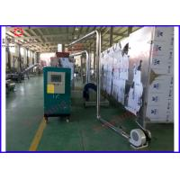 Buy cheap Floating Fish Feed Making Machine , Animal Feed Pellet Making Machine 150 - 200kg Per Hour from wholesalers