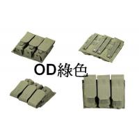 Buy cheap Nylon Tactical magazine/Triple magazine from wholesalers
