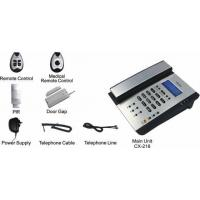 Buy cheap Burglar Alarm from wholesalers