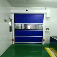 Buy cheap Workshop Industrial High Speed Roll Up Doors PVC Fast Action Doors from wholesalers