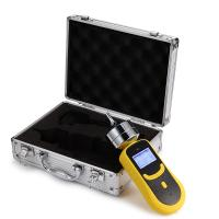 Buy cheap CH4 O2 CO2 H2S Multi Gas Detector 205*75*32mm Compact Biogas Analyzer Meter from wholesalers