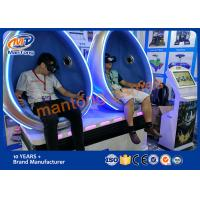 Supermarket Electric Virtual Reality Games With HD 1080P Glasses