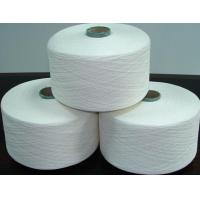 Buy cheap Ne 16/1 100% Cotton Combed Yarn/100% cotton yarn for fabric/100%cotton fiber yarn from wholesalers
