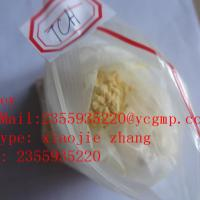 Buy cheap Mexidol White Powder CAS 127464-43-1 Pharmaceutical Raw Materials Aid General Health Care from wholesalers