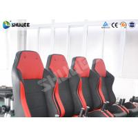 Buy cheap Durable 5D Movie Theater For Electronic Motion Control System In Theme Parks from wholesalers