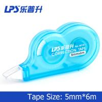 Buy cheap Aci - Free Blue Universal Correction Tape W981 2 Years Shelf Time 5mm X 6m from wholesalers