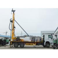 Buy cheap 300m Water Borehole Drilling Machine , Truck Mounted Water Well Digging Equipment product