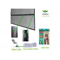 Buy cheap Useful Magic Mesh Hands Free Screen Net Magnetic Anti Mosquito Bug Door Curtain from wholesalers