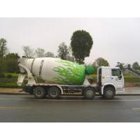 Buy cheap Concrete Truck Mixer (12m3) (ZLJ5310GJB) from wholesalers
