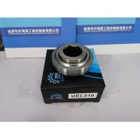 Buy cheap Used In Hay Bale Or Motor Spindle High Mechanical Efficiency GW211PP17 Agricultural Machinery Bearing from wholesalers