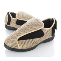 Buy cheap Unisex Diabetic Shoes Daily Casual Healthcare Flat Shoes Comfortable Soft Orthopedic Shoes from wholesalers