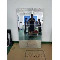 Buy cheap 85W 700cd/M2 Wall Mounted Digital Signage Interactive PCAP Magic Mirror VESA product