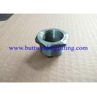 Buy cheap Steel Forged Fittings ASTM A182 F11,F22 , Elbow , Tee , Reducer ,SW, 3000LB,6000LB  ANSI B16.11 from wholesalers
