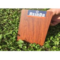 Buy cheap Excellent flexibility Powder Coating UV Resistance 3D Wood Grain Effect Heat from wholesalers