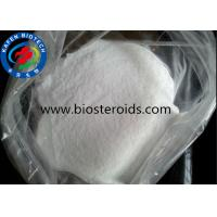 Buy cheap 99% White Powder DM 235 SARM Steroids Sunifiram 314728-85-3 Improve Cognition / Memory product