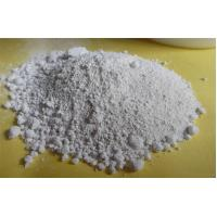 China Cas 2398-96-1 Tolnaftate Antifungal Powder , Pharmaceutical Active Ingredients on sale
