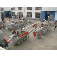 Buy cheap PP PET PS HDPE Waste Plastic Recycling Pelletizing MachineStainless Steel 304 from wholesalers