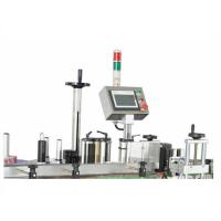 Buy cheap Round Bottles Single Face Automatic Labelling Machine , Automated Labeling Machines from wholesalers