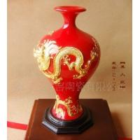 Buy cheap Porcelain Vase With Dragon lacquer thread sculpture from wholesalers