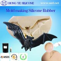 Buy cheap RTV-2 silicone rubber compound for mold making ( soaps, artificial stone, concrete, resin,plaster,gypsum) from wholesalers